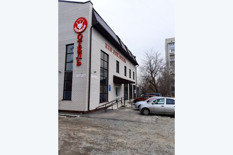 Отель RedFox в центре, Комсомольский проспект, 104Г на 13 номеров - Фотография 1