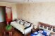 3-комн. квартира, 75 кв.м. на 6 человек, проспект Ленина, 128, Магнитогорск - Фотография 1
