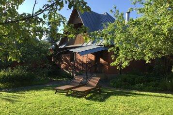Загородный дом с сауной и барбекю, 76 кв.м. на 8 человек, 1 спальня, улица Новосёлки, 76, Ивантеевка - Фотография 1