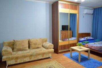 1-комн. квартира, 46 кв.м. на 4 человека, улица им. Байбакова Н.К., 21, Краснодар - Фотография 1