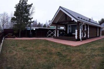 Уютный дом, 60 кв.м. на 6 человек, 2 спальни, деревня Пачково, СНТ Пачково, б/н, Осташков - Фотография 1