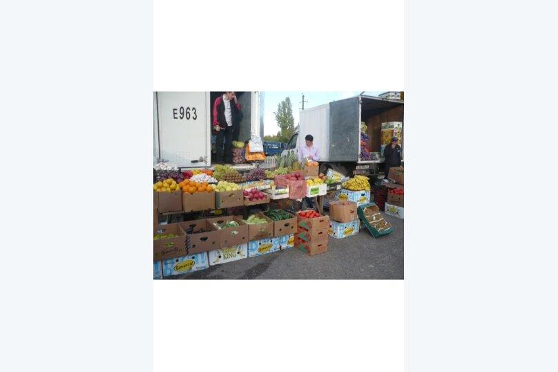 3-комн. квартира, 65 кв.м. на 5 человек, улица Абазгаа, 63/2, Гагра - Фотография 31