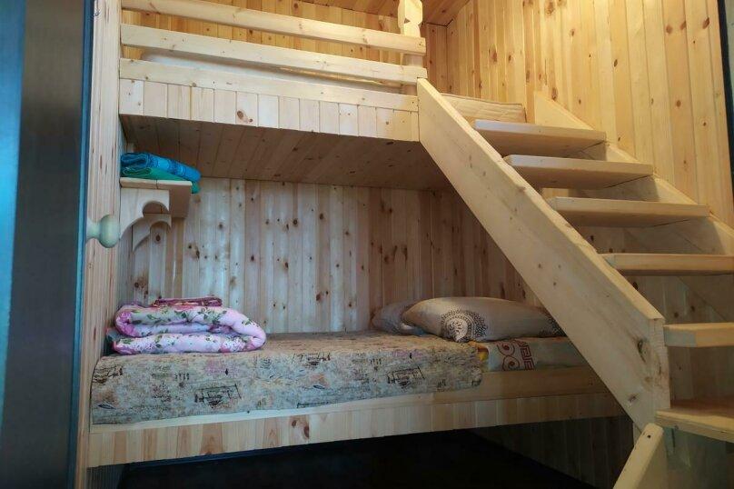 Дом, 50 кв.м. на 8 человек, 2 спальни, деревня Могилево, 25 строение 12, Осташков - Фотография 20