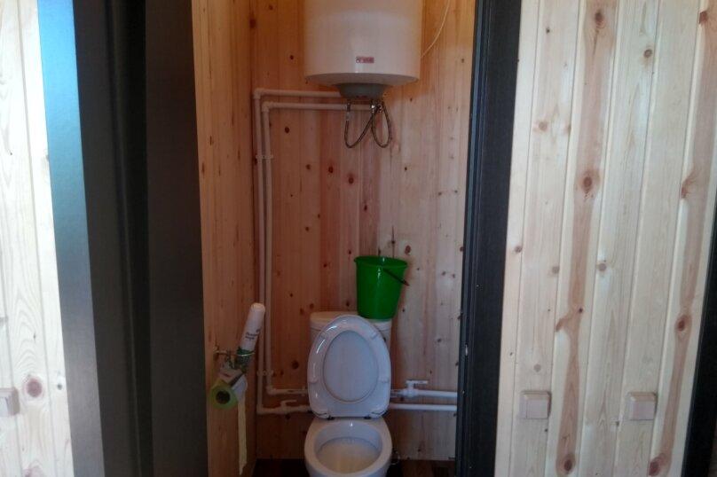 Дом, 50 кв.м. на 8 человек, 2 спальни, деревня Могилево, 25 строение 12, Осташков - Фотография 25