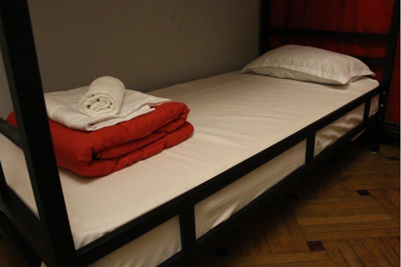 """Хотел """"FeelHarmony"""", проспект Петра Меликишвили, 6 на 4 номера - Фотография 20"""