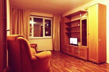 2-комн. квартира, 64 кв.м. на 3 человека, проспект Н.С. Ермакова, 34, Новокузнецк - Фотография 1