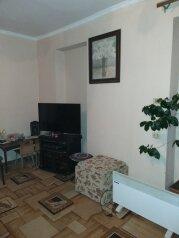 3-комн. квартира, 65 кв.м. на 5 человек, улица Абазгаа, 63/2, Гагра - Фотография 1
