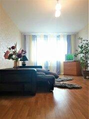 1-комн. квартира, 42 кв.м. на 3 человека, улица Циолковского, 3А, Подольск - Фотография 1