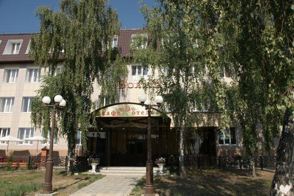 """Отель """"ВояжЪ"""""""