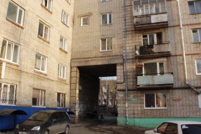 1-комн. квартира, 20 кв.м. на 2 человека, проспект Фрунзе, 126, Томск - Фотография 11