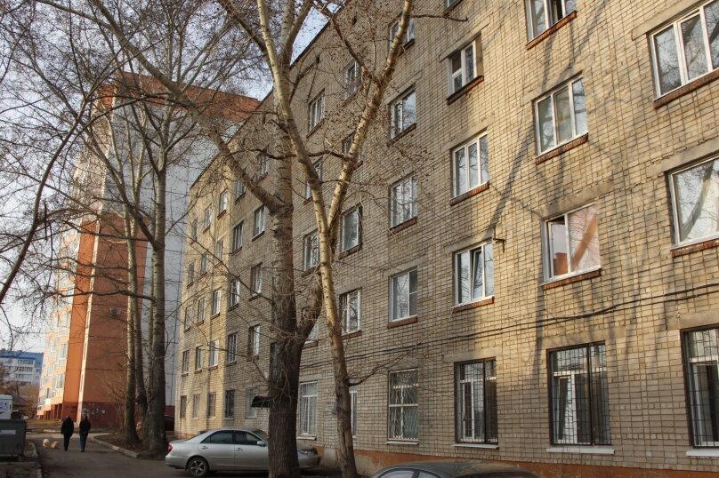 1-комн. квартира, 20 кв.м. на 2 человека, проспект Фрунзе, 126, Томск - Фотография 12