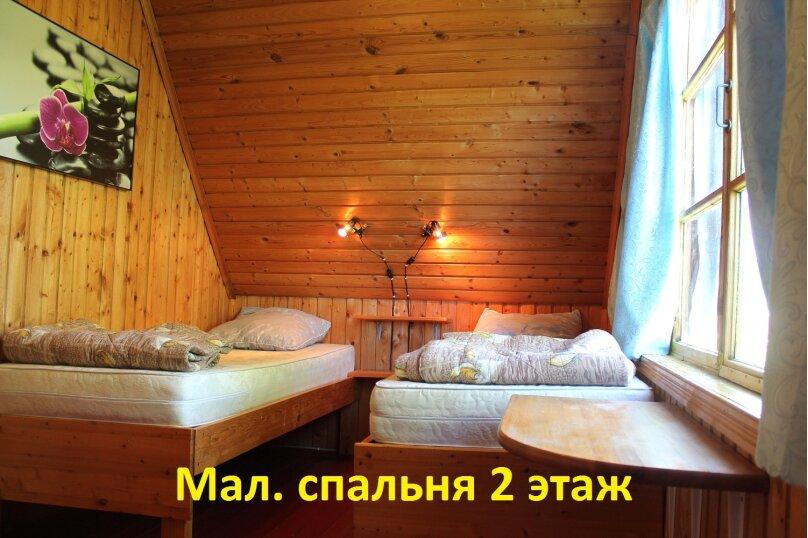 Дом, 80 кв.м. на 8 человек, 3 спальни, деревня Тарасово, 6, Осташков - Фотография 24