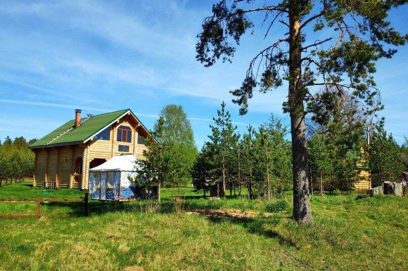 Дом, 176 кв.м. на 20 человек, 4 спальни, деревня Уревы, 2А, Осташков - Фотография 13