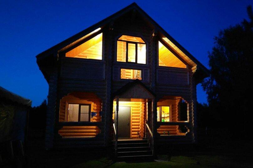 Дом, 176 кв.м. на 20 человек, 4 спальни, деревня Уревы, 2А, Осташков - Фотография 14