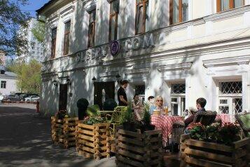 Отель, Старопименовский переулок, 11с6 на 11 номеров - Фотография 1