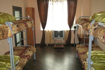 Квартирное общежитие, Ленина, 56 на 3 номера - Фотография 1