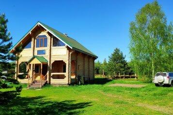 Дом, 176 кв.м. на 20 человек, 4 спальни, деревня Уревы, 2А, Осташков - Фотография 1