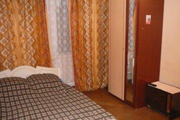 1-комн. квартира, 33 кв.м. на 2 человека, Мельничная улица, 24, Тюмень - Фотография 1