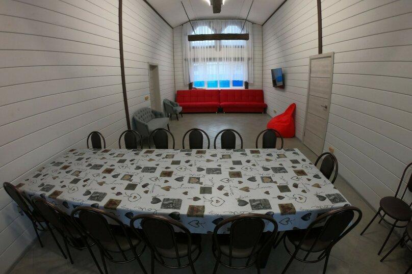 Коттедж в Жеребятьево, 150 кв.м. на 17 человек, 5 спален, деревня Жеребятьево, 24а/2, Москва - Фотография 8