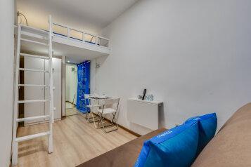 Апартаменты «Фонтанка», набережная реки Фонтанки, 94 на 8 номеров - Фотография 1