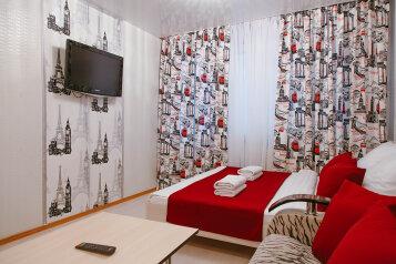 2-комн. квартира, 67 кв.м. на 6 человек, Ленинградский проспект, 10, Новый Уренгой - Фотография 1