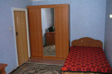 1-комн. квартира, 34 кв.м. на 2 человека, Мельничная улица, 24, Тюмень - Фотография 1