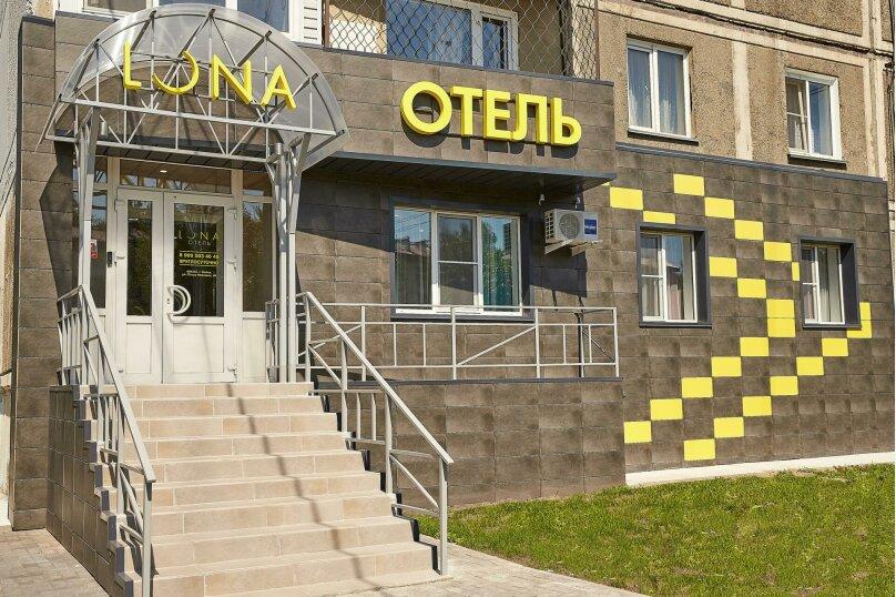 """Отель """"ЛУНА"""", улица Петра Мерлина, 40 на 6 номеров - Фотография 30"""