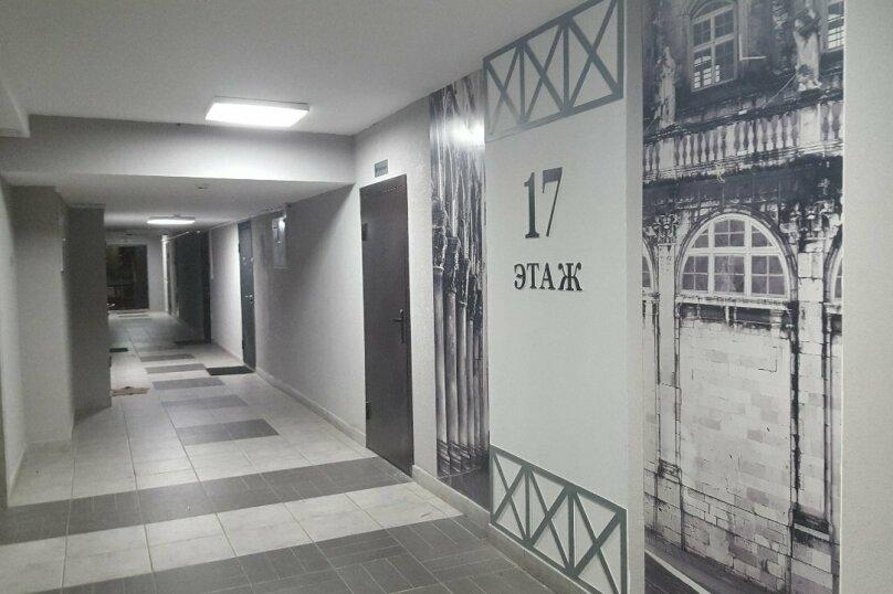 1-комн. квартира, 45 кв.м. на 6 человек, Средне-Московская улица, 62А, Воронеж - Фотография 14