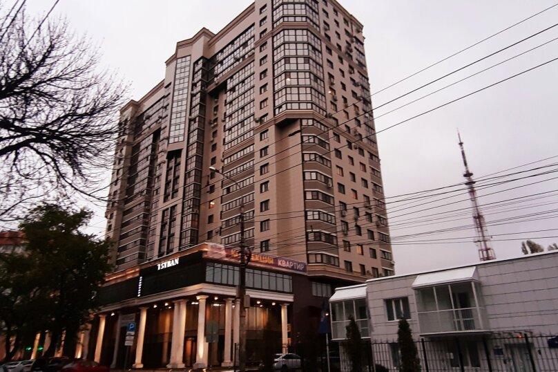 1-комн. квартира, 45 кв.м. на 6 человек, Средне-Московская улица, 62А, Воронеж - Фотография 10
