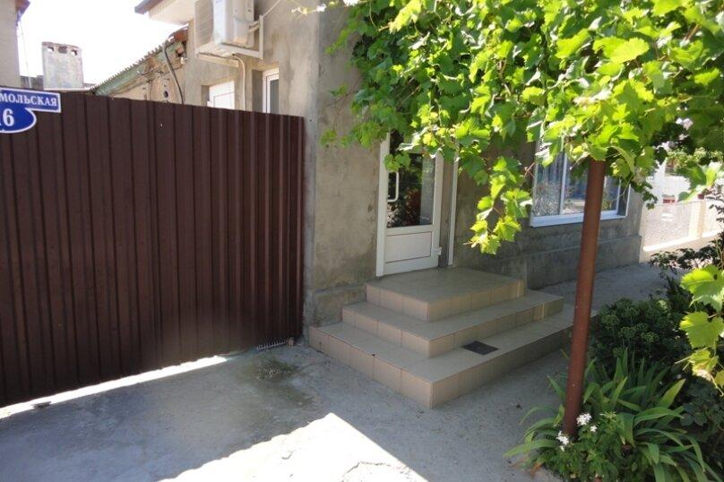 """Гостевой дом """"На Комсомольской 16"""", Комсомольская улица, 16 на 16 комнат - Фотография 13"""