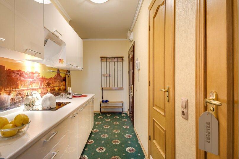 Двухместный номер эконом с общей ванной комнатой, Шипиловский проезд, 39к2, Москва - Фотография 15