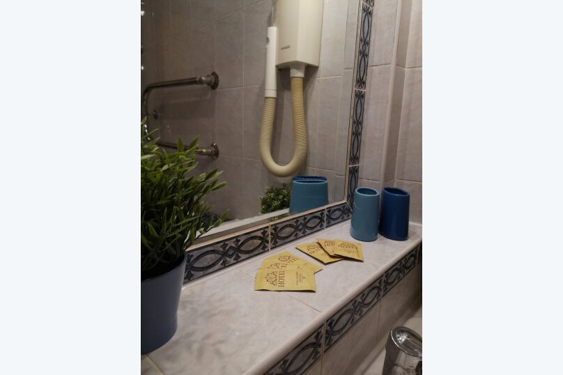 Двухместный номер эконом с общей ванной комнатой, Шипиловский проезд, 39к2, Москва - Фотография 26