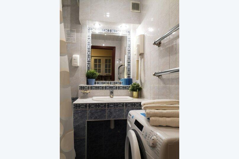 Двухместный номер эконом с общей ванной комнатой, Шипиловский проезд, 39к2, Москва - Фотография 27