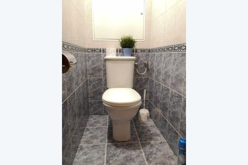 Двухместный номер эконом с общей ванной комнатой, Шипиловский проезд, 39к2, Москва - Фотография 28