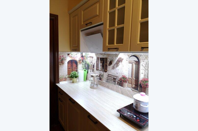 Двухместный номер эконом с общей ванной комнатой, Шипиловский проезд, 39к2, Москва - Фотография 29