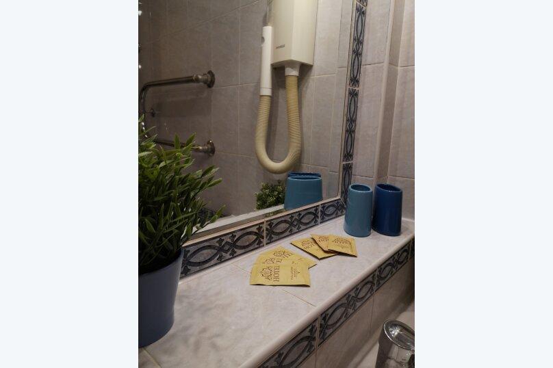 Трехместный номер эконом с общей ванной комнатой, Шипиловский проезд, 39к2, Москва - Фотография 6