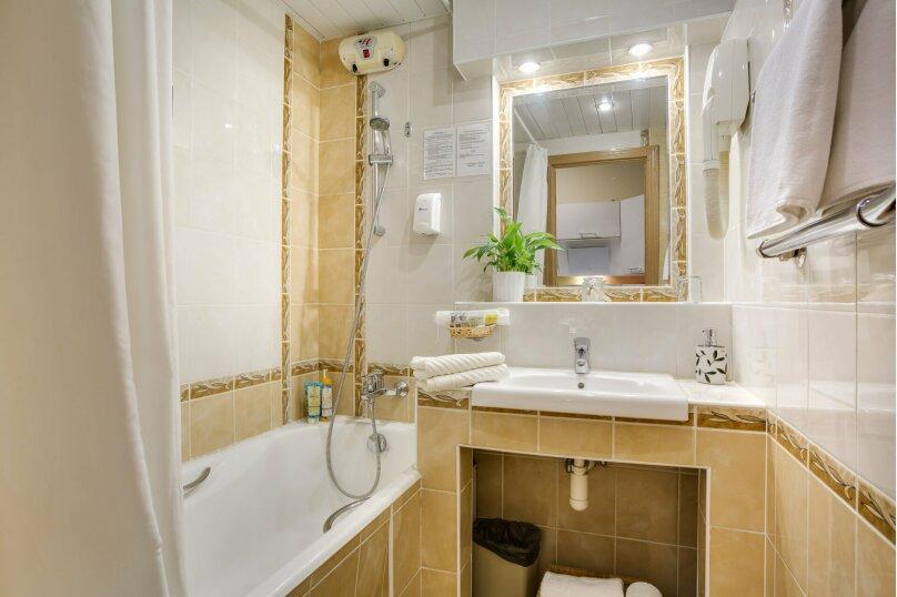 Трехместный номер эконом с общей ванной комнатой, Шипиловский проезд, 39к2, Москва - Фотография 20