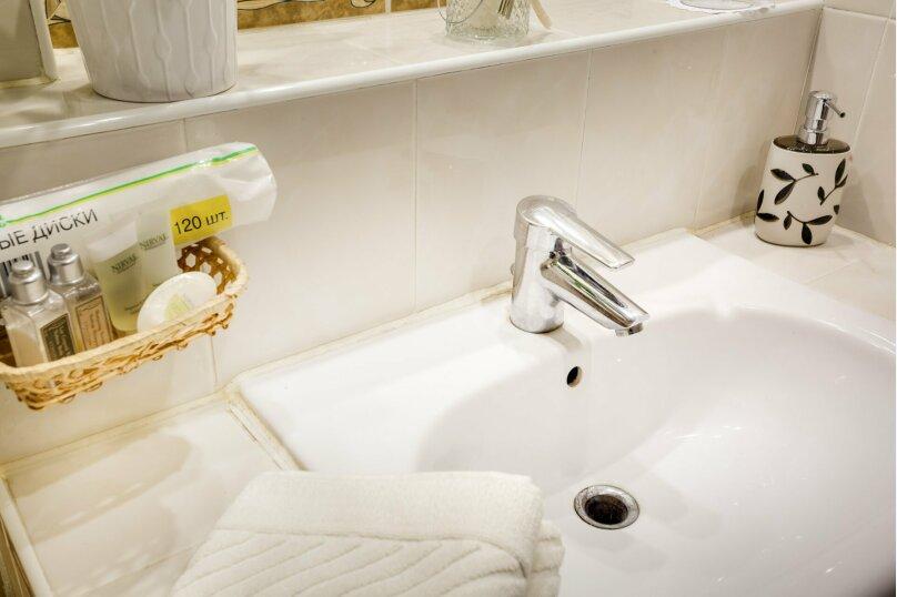 Трехместный номер эконом с общей ванной комнатой, Шипиловский проезд, 39к2, Москва - Фотография 22