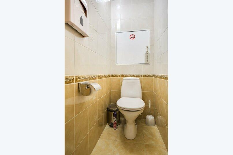 Трехместный номер эконом с общей ванной комнатой, Шипиловский проезд, 39к2, Москва - Фотография 23