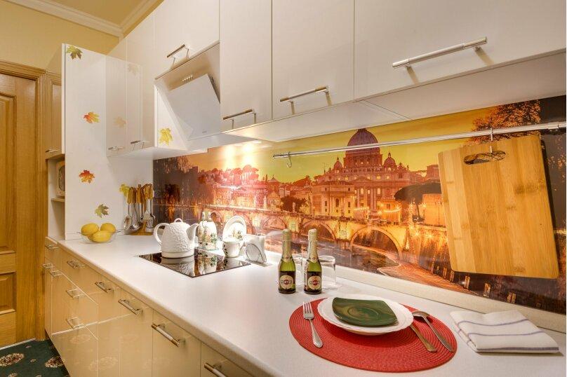 Трехместный номер эконом с общей ванной комнатой, Шипиловский проезд, 39к2, Москва - Фотография 26