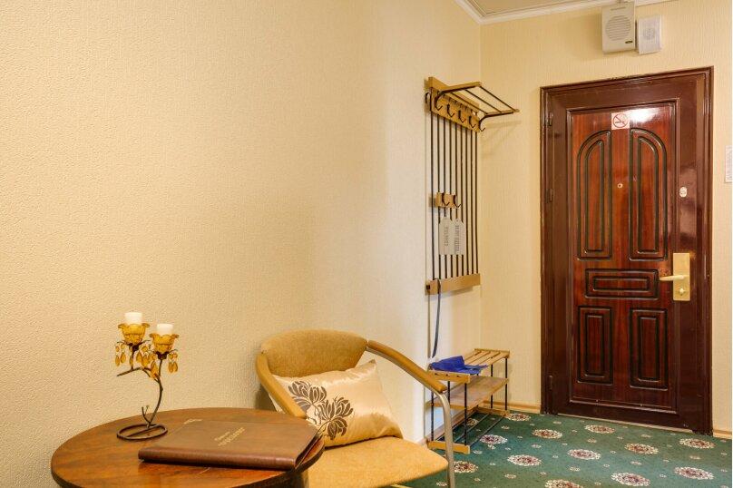 Трехместный номер эконом с общей ванной комнатой, Шипиловский проезд, 39к2, Москва - Фотография 31