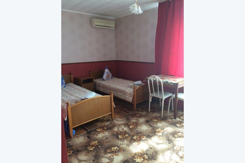 Двухместный номер, улица Дмитрия Сабинина, 23, Голубая бухта, Геленджик - Фотография 1