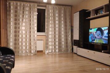 2-комн. квартира, 55 кв.м. на 5 человек, Отрадная улица, 7, Москва - Фотография 1
