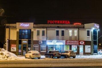 Гостиница Ницца, улица Авроры, 36 на 11 номеров - Фотография 1