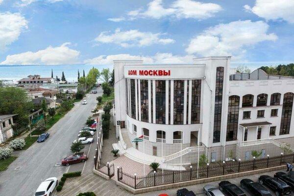 """Отель """"Moscow House"""""""