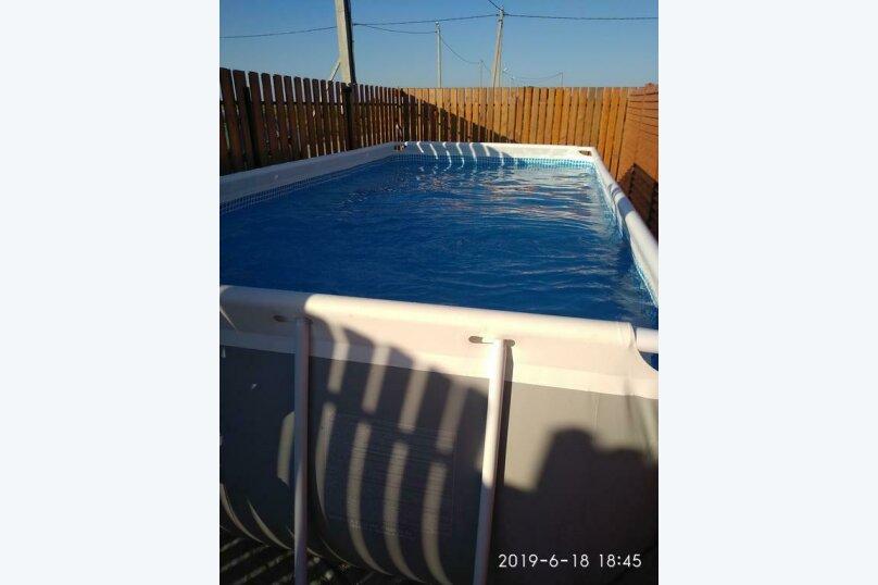Коттедж-5 с бассейном, Ленина, 93А, Кучугуры - Фотография 4
