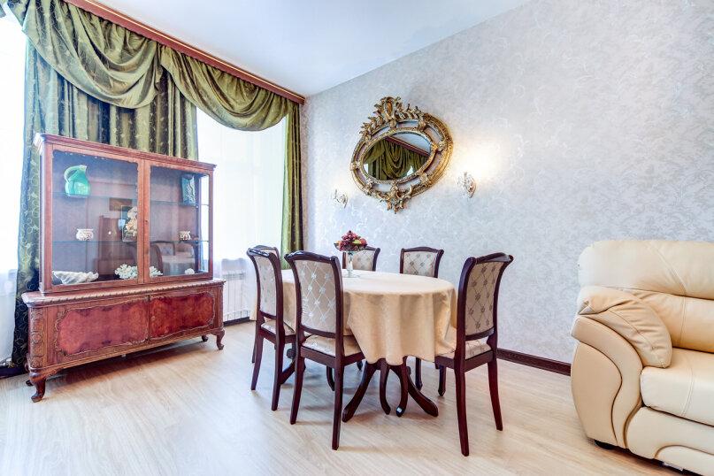 3-комн. квартира, 87 кв.м. на 6 человек, набережная канала Грибоедова, 31, Санкт-Петербург - Фотография 2