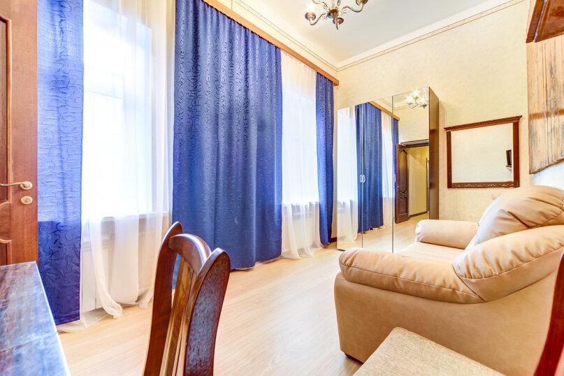 3-комн. квартира, 87 кв.м. на 6 человек, набережная канала Грибоедова, 31, Санкт-Петербург - Фотография 9