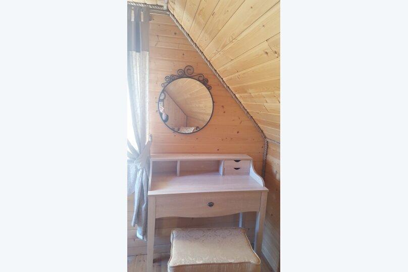 Деревянный двухэтажный домик в стиле Прованс в Лазаревском, 80 кв.м. на 7 человек, 2 спальни, улица Калараш, 70А, Лазаревское - Фотография 9