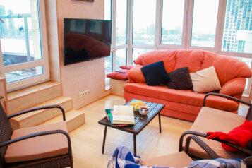 2-комн. квартира, 45 кв.м. на 6 человек, Хорошёвское шоссе, 12к1, Москва - Фотография 1